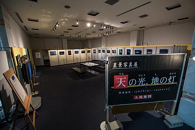 倉敷編 会場入り口の画像